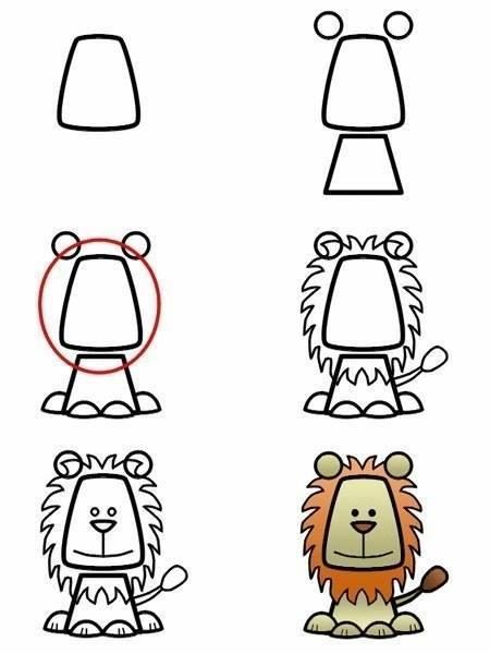 да нарисуваме лъв